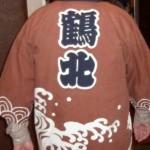 i72-daves-japan-2_004