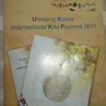 i79-daves-uiseong-12