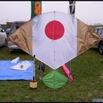 An OGI or fan kite made by Kazuo Urakawa