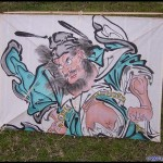 Another Tawara fighting kite adorned with a Samurai painting