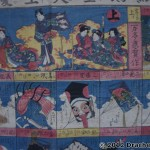 Attaining the goal of this sugoroku meant flying kites with the gods.