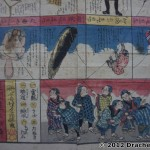 "Boys fly kites in the ""starting block"" of the Soaring Kite sugoroku. Note the depiction of the climber in the game square above the starting block; line-climbers were commonly called ""monkeys"", like this one."