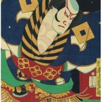 Insert #2 Kabuki Panel 1