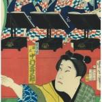 Insert #2 Kabuki Panel 2