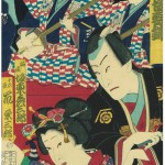 Insert #2 Kabuki Panel 3