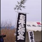 JKFA banner