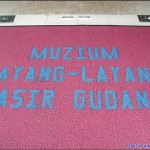 Kite Museum welcome mat