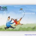 Kite Calling Cards