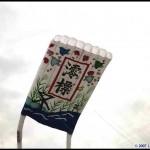 Parafoil made by Sakae Fukui