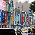 Taipei_city_Taiwan_5