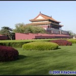 beijing sights - forbidden city (1)