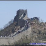 beijing sights - great wall