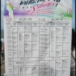 festival_Taiwan_14