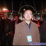 opening celebration (29) - liu zhiiping - event orgnanizer