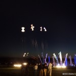 Night fly Quebec flyers and iQuad