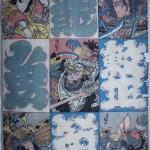 4 X 4 kites only print