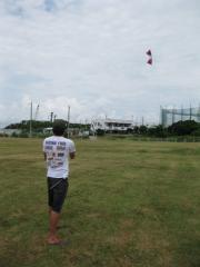 LOCAL FRIEND FLYING MY REV