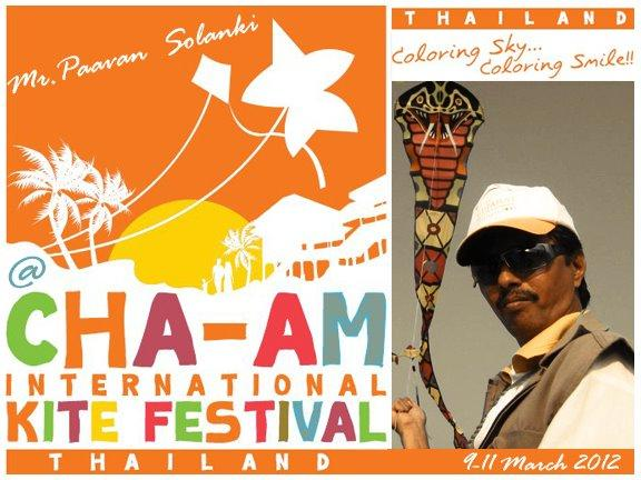 Cha Am International Kite Festival 2012
