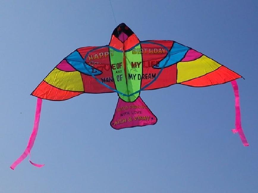 On order kite