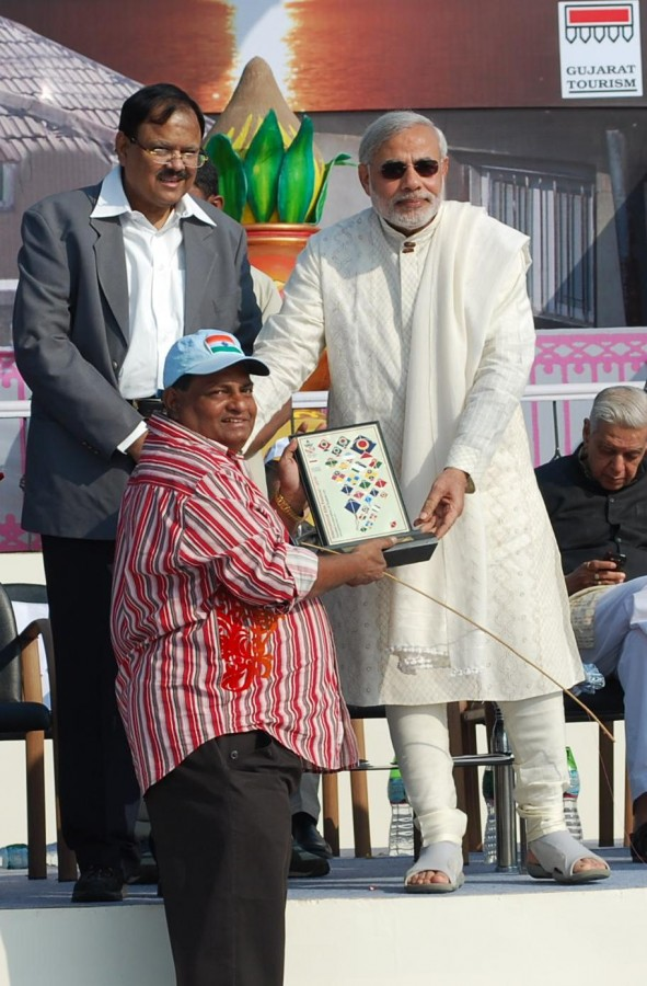 First Prize By PM of INDIA