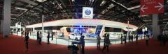 VW exhibition area