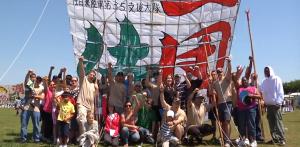 US Military - Japanese Giant Kites